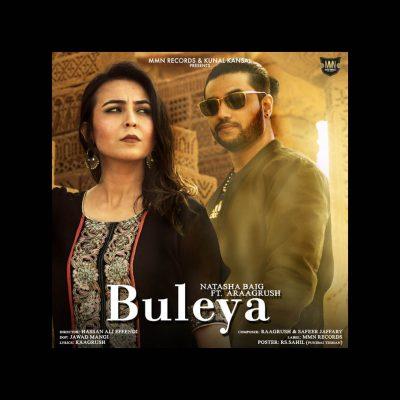 bulleya